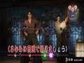 《如龙 维新》PS4截图-246