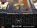 《蜘蛛侠3》NDS截图-3