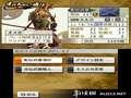 《战国无双 历代记2nd》3DS截图-42