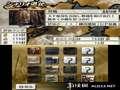 《战国无双 历代记2nd》3DS截图-45