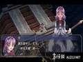 《英雄传说6 空之轨迹SC》PSP截图-11