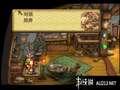 《圣剑传说 玛娜传奇(PS1)》PSP截图-29