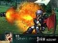 《第二次超级机器人大战Z 再世篇》PSP截图-53