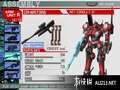 《装甲核心 方程式前线》PSP截图-34