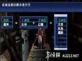 《真女神转生 恶魔召唤师 灵魂黑客》3DS截图-78