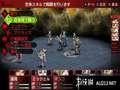 《女神异闻录2 罪》PSP截图-3