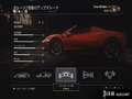 《极品飞车18 宿敌》XBOX360截图-38