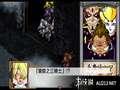《樱花大战 1+2》PSP截图-43