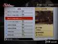 《如龙 维新》PS4截图-135