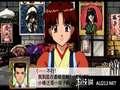 《樱花大战 1+2》PSP截图-4