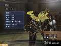 《真三国无双6 帝国》PS3截图-58