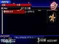 《王国之心 梦中降生》PSP截图-5