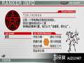《装甲核心 方程式前线》PSP截图-2