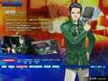 《真女神转生 恶魔召唤师 灵魂黑客》3DS截图-35