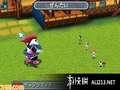 《重装机兵4 月光歌姬》3DS截图-5