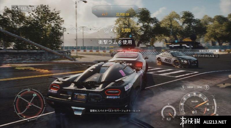 《极品飞车18 宿敌》PS3截图(41)