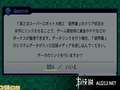 《第二次超级机器人大战Z 再世篇》PSP截图-75