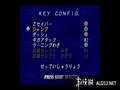 《洛克人X4(PS1)》PSP截图-49