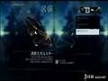 《孤岛惊魂3》PS3截图-61