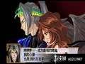 《樱花大战 1+2》PSP截图-6