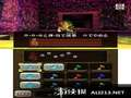 《塞尔达传说 时之笛3D》3DS截图-42