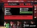 《女神异闻录2 罚》PSP截图-8
