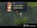 《英雄传说6 空之轨迹SC》PSP截图-21