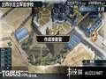 《战场女武神2 加利亚王立士官学校》PSP截图-32