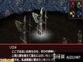 《女神异闻录2 罚》PSP截图-13