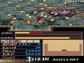 《伊苏2 DS》NDS截图-2