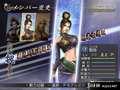 《无双大蛇Z》PS3截图-41