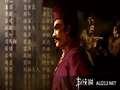 《三国志5》PSP截图-3