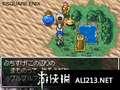 《勇者斗恶龙6 幻之大地》NDS截图-28