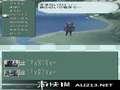 《最终幻想4》NDS截图-4