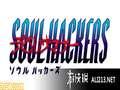 《真女神转生 恶魔召唤师 灵魂黑客》3DS截图-1