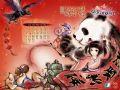 《仙剑奇侠传5》月历版壁纸欣赏