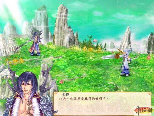 《幻想三国志4》游戏截图-13