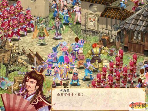 《幻想三国志4》游戏截图-11