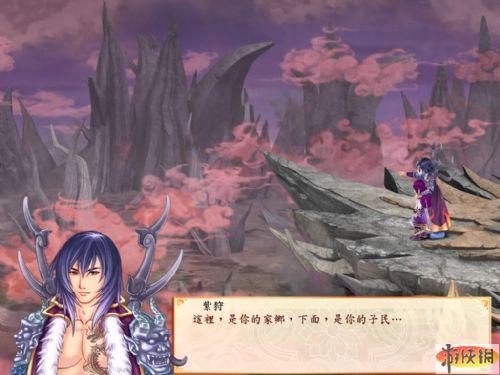 《幻想三国志4》游戏截图-16