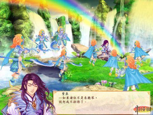 《幻想三国志4》游戏截图-17