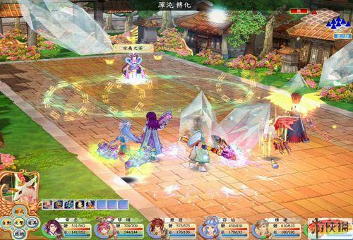 《幻想三国志4》游戏截图-1