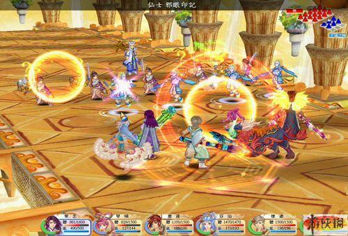 《幻想三国志4》游戏截图-2