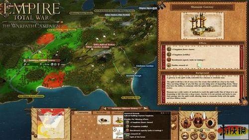 《拿破仑之全面战争》精美游戏截图—2-3