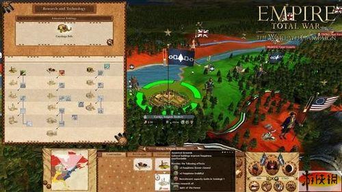 《拿破仑之全面战争》精美游戏截图—2-4