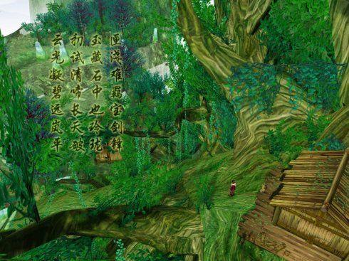 《仙剑奇侠传4》精美游侠截图(第一辑)-2