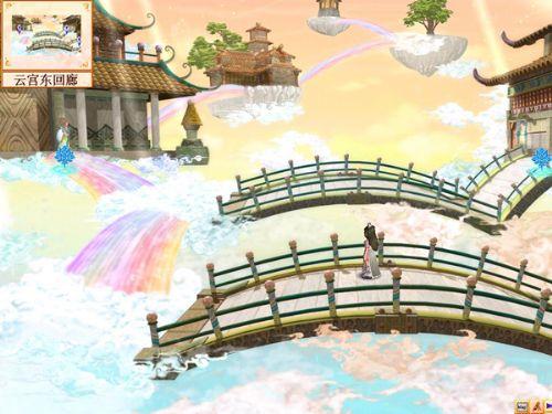 《幻想三国志4外传》精美游戏截图(第一辑)-10