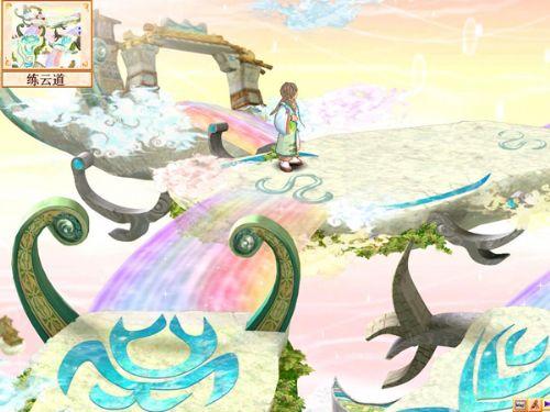 《幻想三国志4外传》精美游戏截图(第二辑)-2