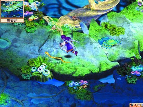 《幻想三国志4外传》精美游戏截图(第四辑)