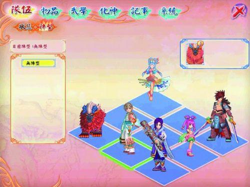 《幻想三国志4外传》精美游戏截图(第三辑)-10
