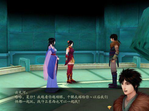 《仙剑奇侠传4》精美截图(第六辑)-6